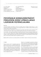 prikaz prve stranice dokumenta Povećanje konkurentnosti poduzeća kroz upravljanje ljudskim potencijalima