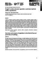 Pregled i analiza zakonske regulative u području toplinske  zaštite u zgradarstvu